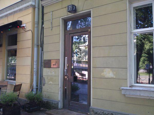 PwC Julkistarkastus Oy, Turku