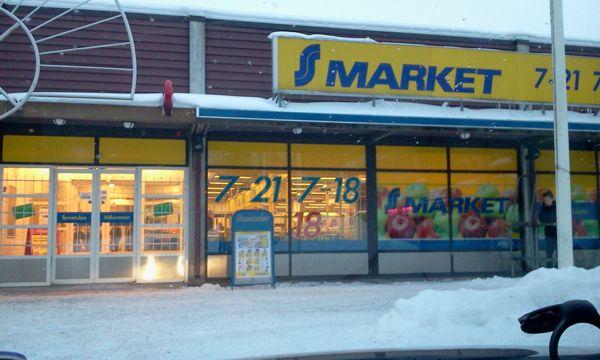 K Supermarket Nurmijärvi