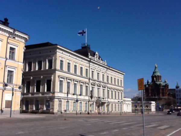 Korkein oikeus, Helsinki