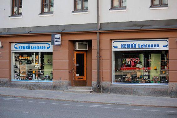 Kenkä Lehtonen & Kumpp., Turku