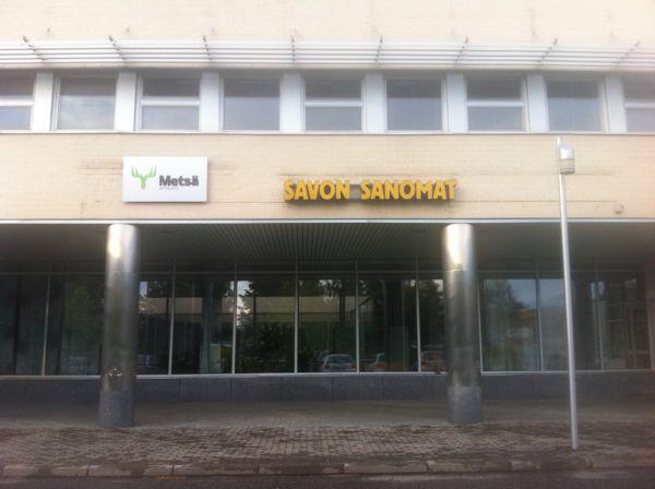 Jussin Puutuote, Janakkala
