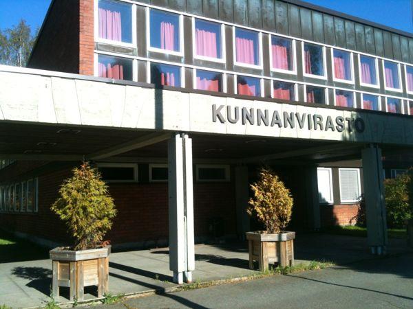 Tohmajärven kunta, Tohmajärvi
