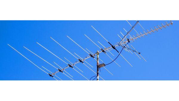 Antennihuolto Mosan Antenni Tmi, Helsinki